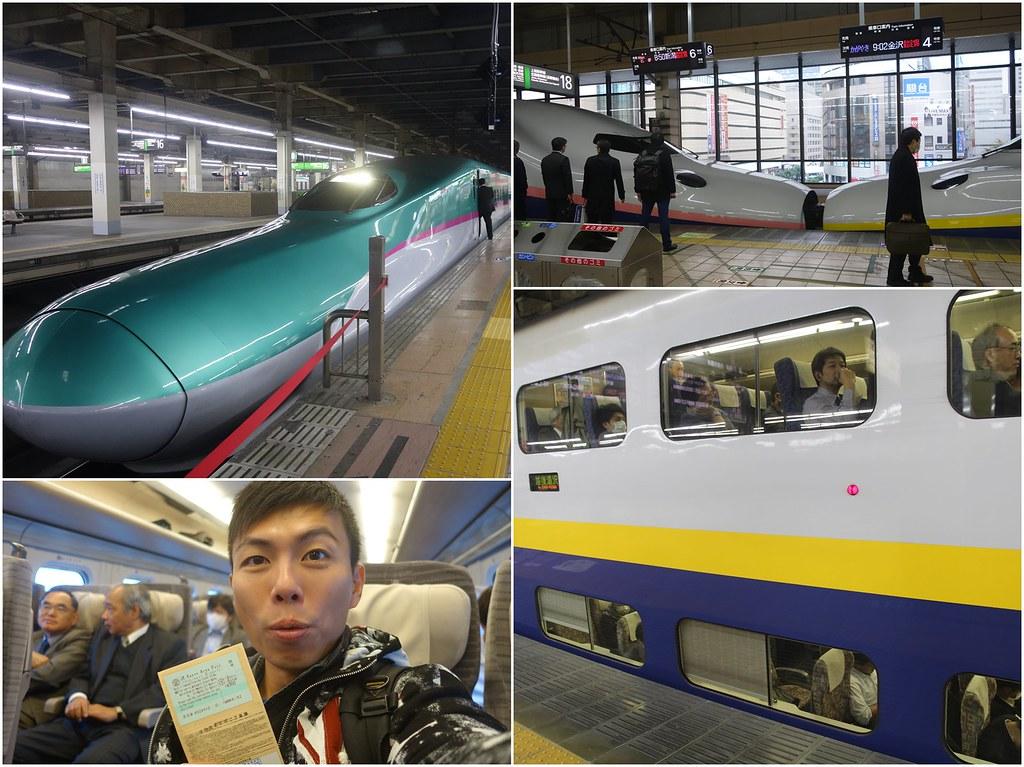 新幹線-2