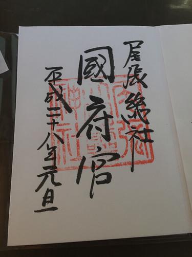 160101_04