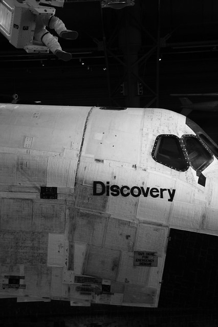 Discovery Cockpit