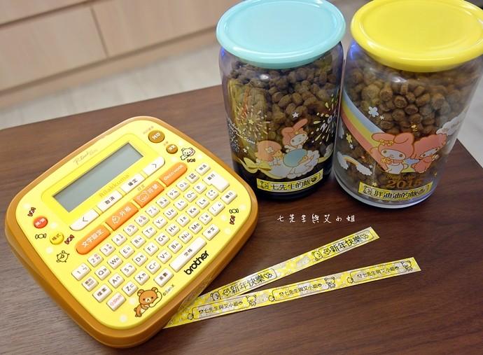 29 拉拉熊標籤機 Rilakkuma P-touch