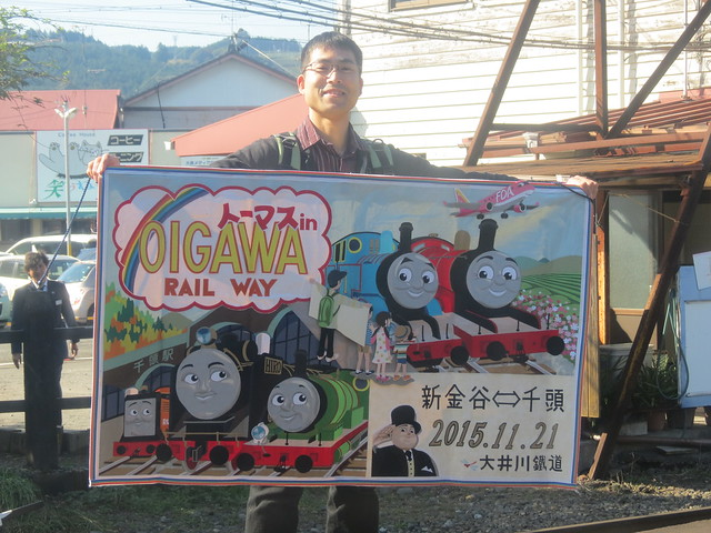 Riding the SL on the Oigawa Railway