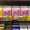 Korean cartons