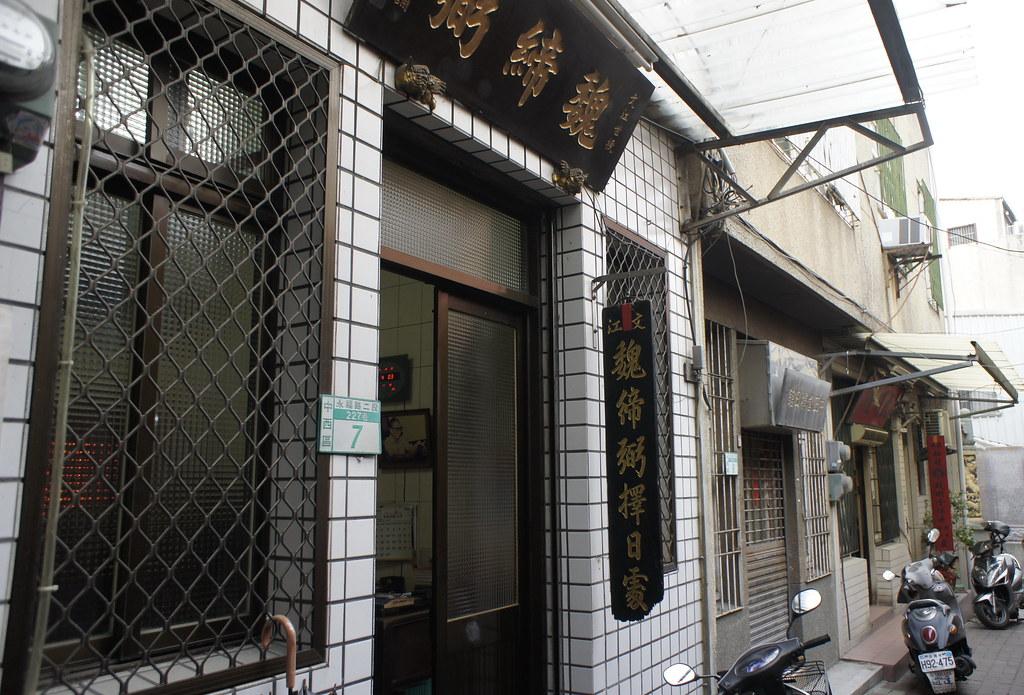 台南中西區新美街一日遊 (6)