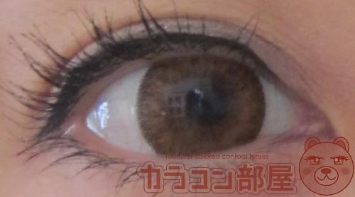 revia_gypsy_amber_sochaku_shizenkou_kurai