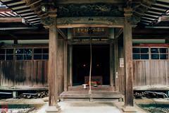 Photo:IMG_1595-6 By zunsanzunsan