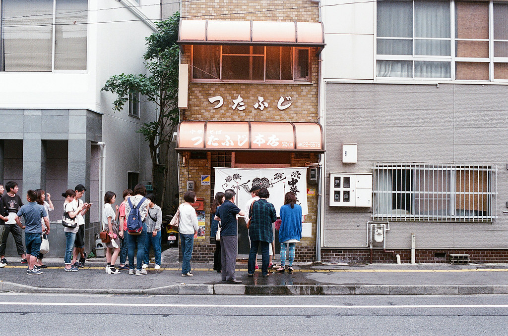 尾道 おのみち Onomichi, Hiroshima 2015/08/30 那時候肚子很餓,但看起來好像很好吃的店都像這樣。  Nikon FM2 / 50mm FUJI X-TRA ISO400 Photo by Toomore