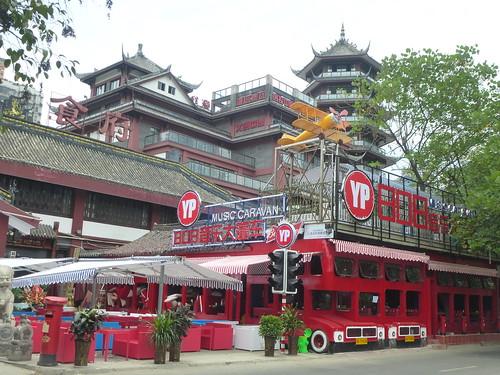 CH-Chengdu-Rivière-Brocart-Est-pm (5)