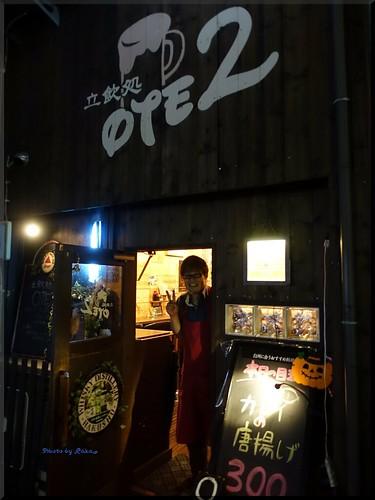 Photo:2015-09-18_T@ka.の食べ飲み歩きメモ(ブログ版)_立ち呑み?いやいや空いてれば座ってのんびり【祇園】OTE2_04 By:logtaka