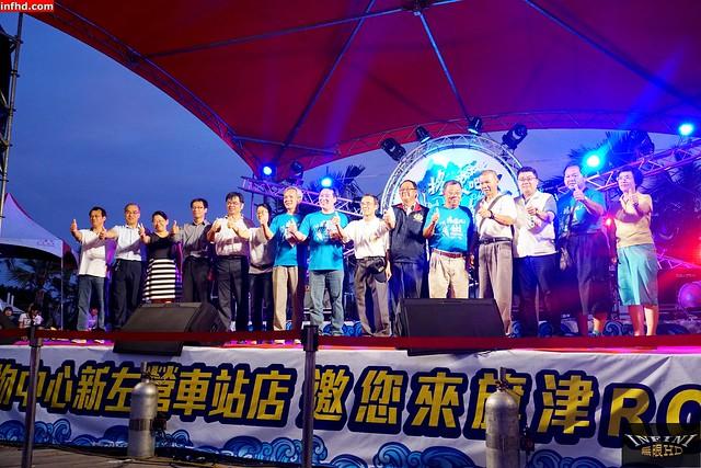 20150822 旗津海洋音樂祭