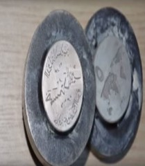 ISIS coin dies closeup