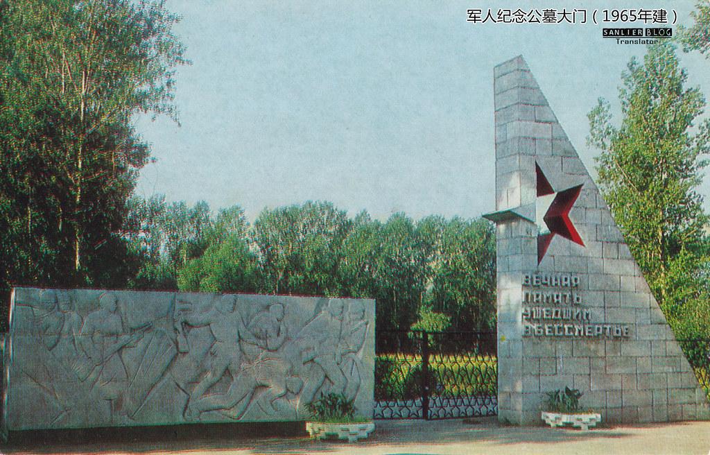 1970-1980年代卡卢加17