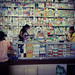 Small photo of Pharmacy medication shop market stall Yangon
