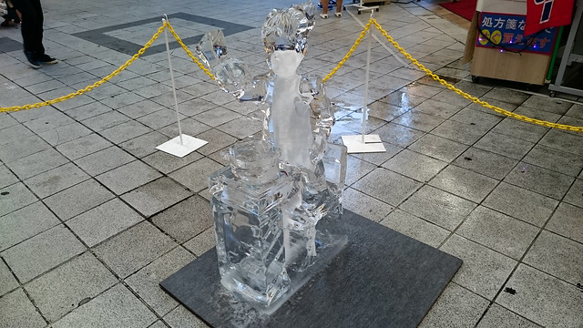 Sculpture of ice ,Nagoya Osu