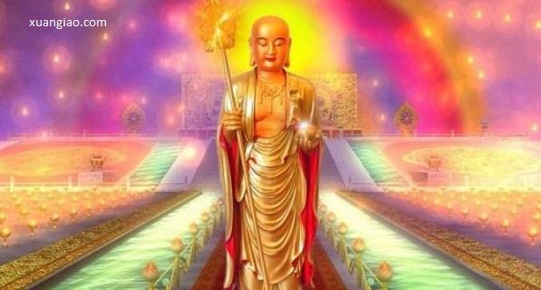 Làm đúng theo kinh Địa Tạng có xóa bỏ được nghiệp ác đã tạo ra không?