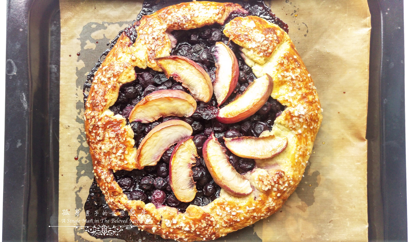 孤身廚房-藍莓甜桃法式烘餅Blueberry-Nectarin Galette25