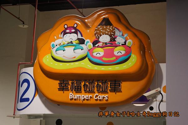 台北兒童新樂園47
