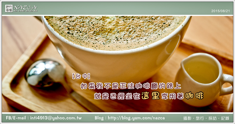 20150820_Cafe & Restaurant.