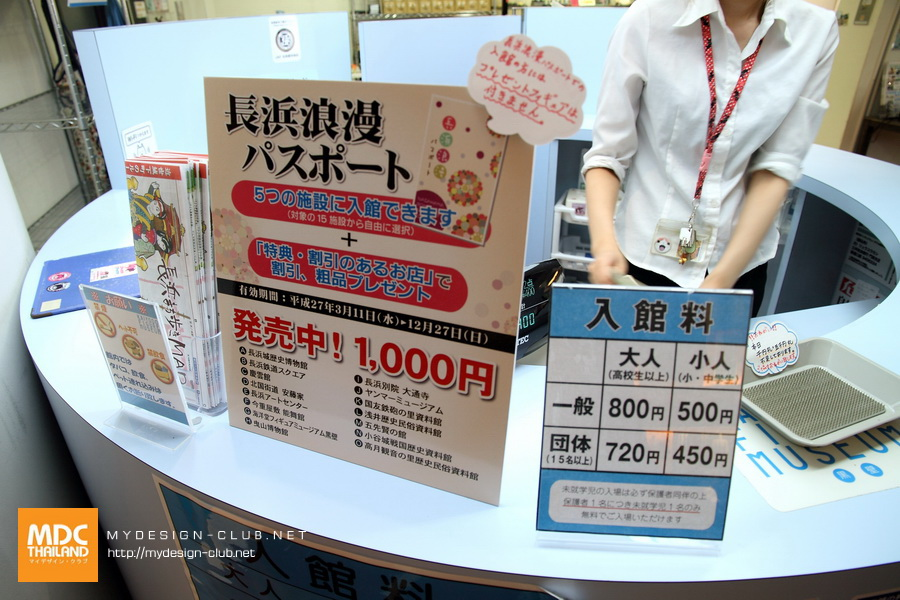 Japan2015-30-Jun-107