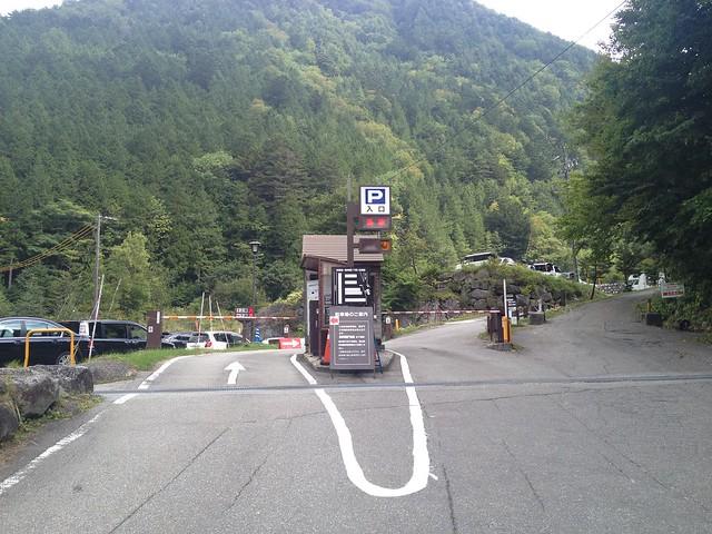 槍ヶ岳 新穂高(右俣谷)~飛騨沢ルート 新穂高第一駐車場