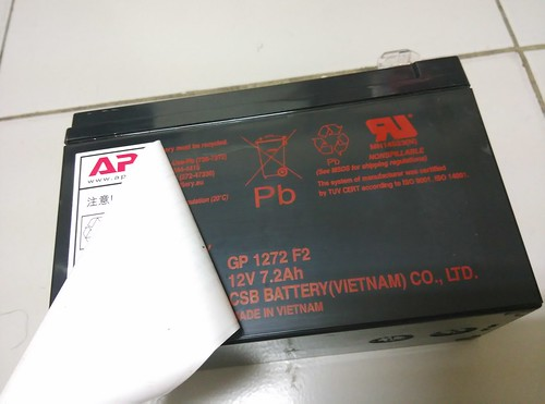 APC Back-UPS ES 500