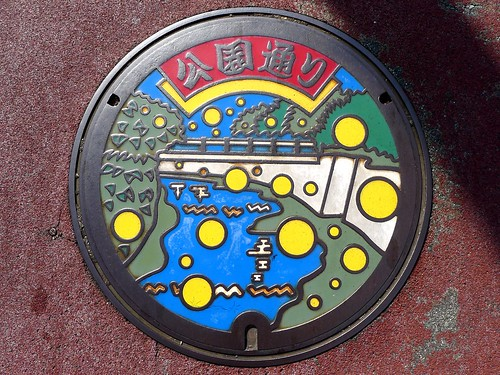 Yudaonsen Yamaguchi city Yamaguchi pref, manhole cover 10 (山口県山口市湯田温泉のマンホール10)