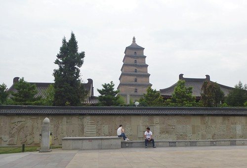 CH-Xian-Pagode de l'Oie (2)