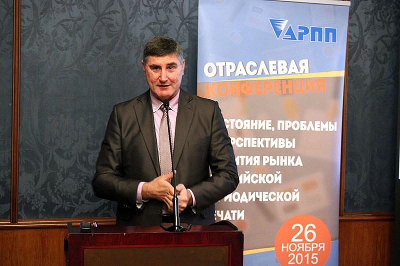 Ю.И. Таранцов, Издательский дом «Свободная пресса»
