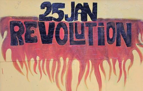 جرافيتي الثورة