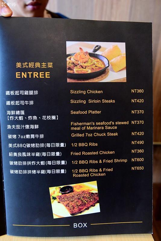 板橋巴克斯菜單早午餐推薦餐廳 (28)