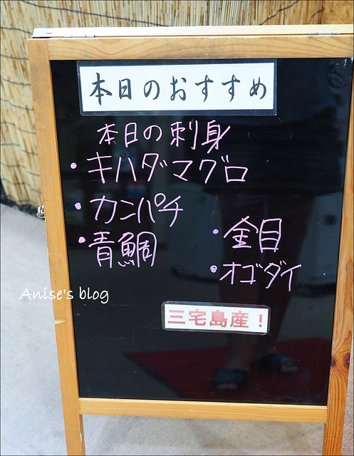三宅島_086