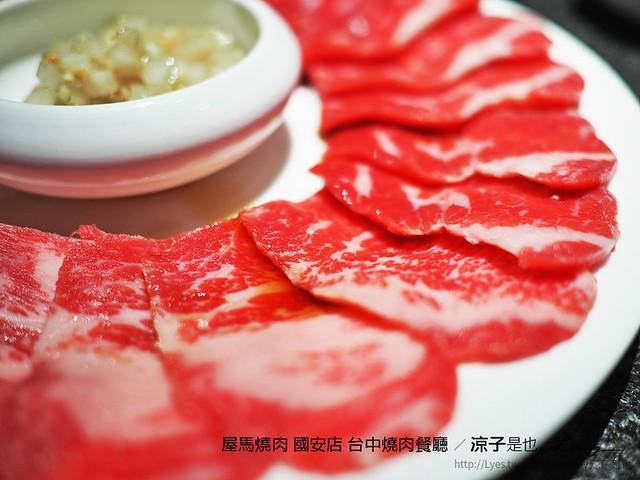 屋馬燒肉 國安店 台中燒肉餐廳 27