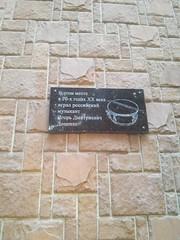 Photo of Black plaque number 40086