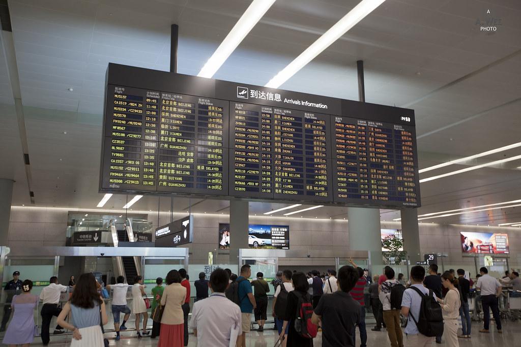 Arrival information board