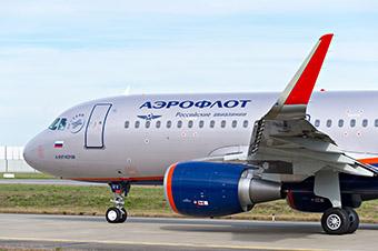Aeroflot A320 taxiing (Airbus)