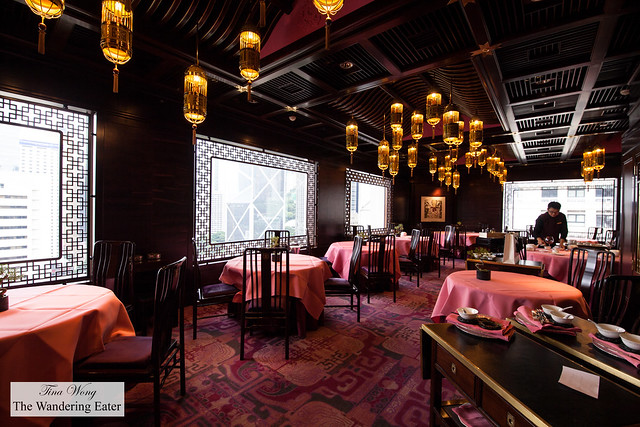 Dining Room at Man Wah
