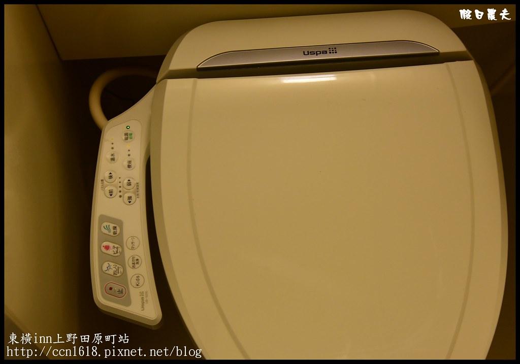東橫inn上野田原町站DSC_4543(001)