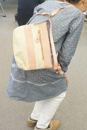 bag5way7