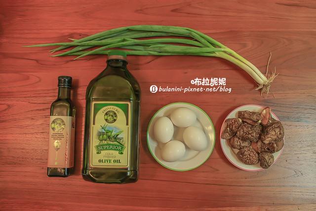 【阿妮師家常菜食譜】家常菜料理簡單做,一起當個小廚娘~