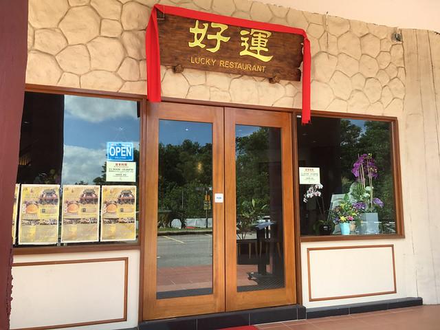 lucky-king-bun-seremban-restaurant