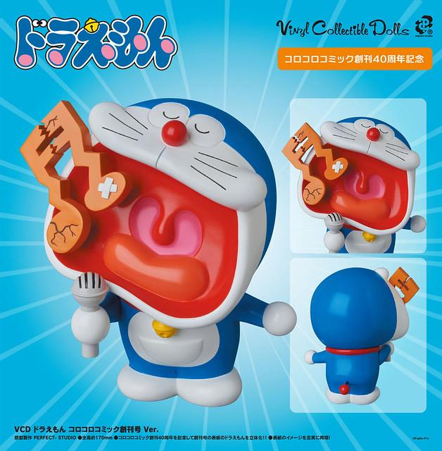 創刊號造型完全立體化!VCD 哆啦A夢 コロコロコミック創刊号Ver.