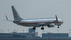 American Airlines Boeing 737-823(WL) N951AA Astrojet Livery