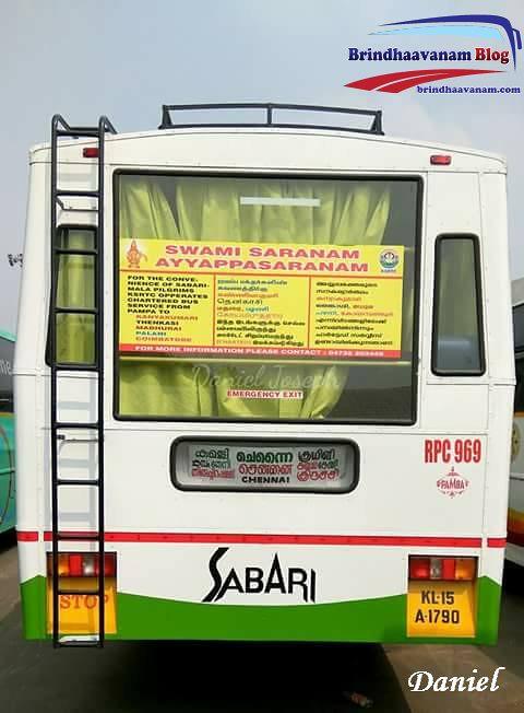 sabari4