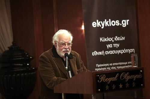 22.11.2016, Αθήνα: Κοινή εκδήλωση Δικτύου και Κύκλου Ιδεών  «Παιδεία και Ανάπτυξη»