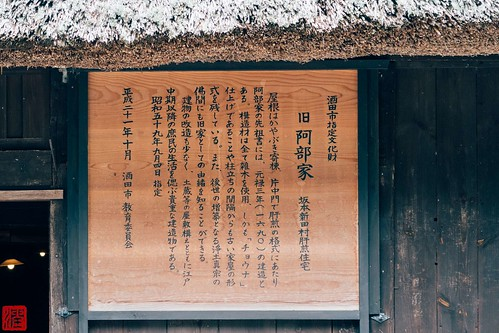 s-IMG_0300-2