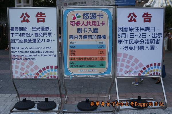 台北兒童新樂園03