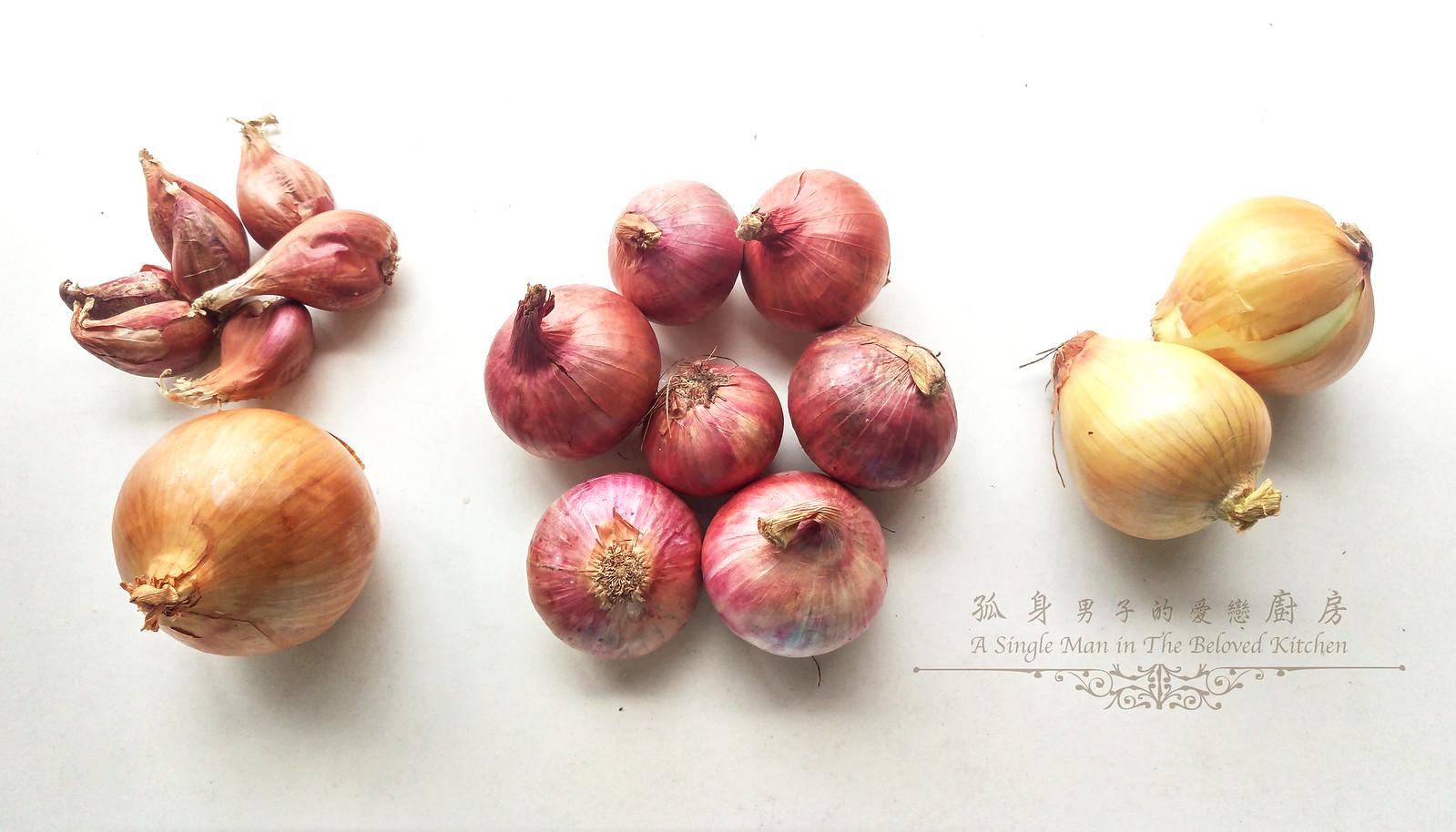 孤身廚房-毛蔥頭——加外掛版的洋蔥+紅蔥頭!超好用!1