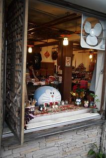 Doraemon shopkeeper