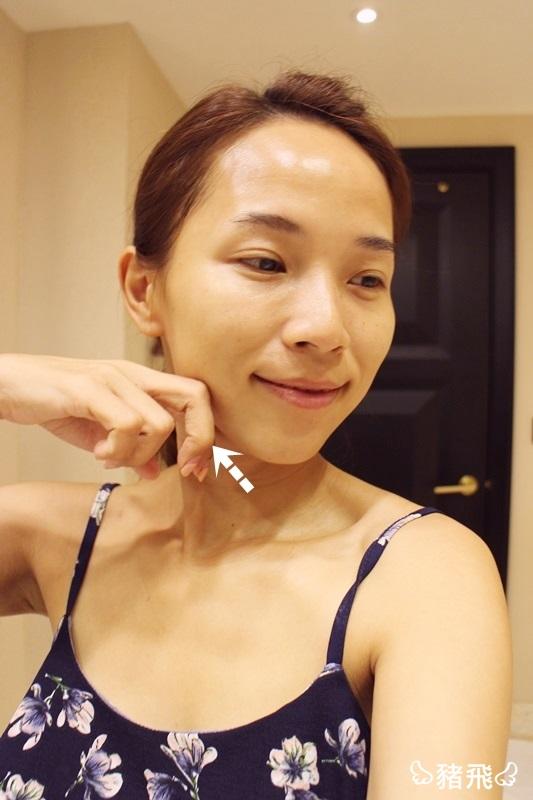 SK-II 超肌能緊緻活膚霜 (3)