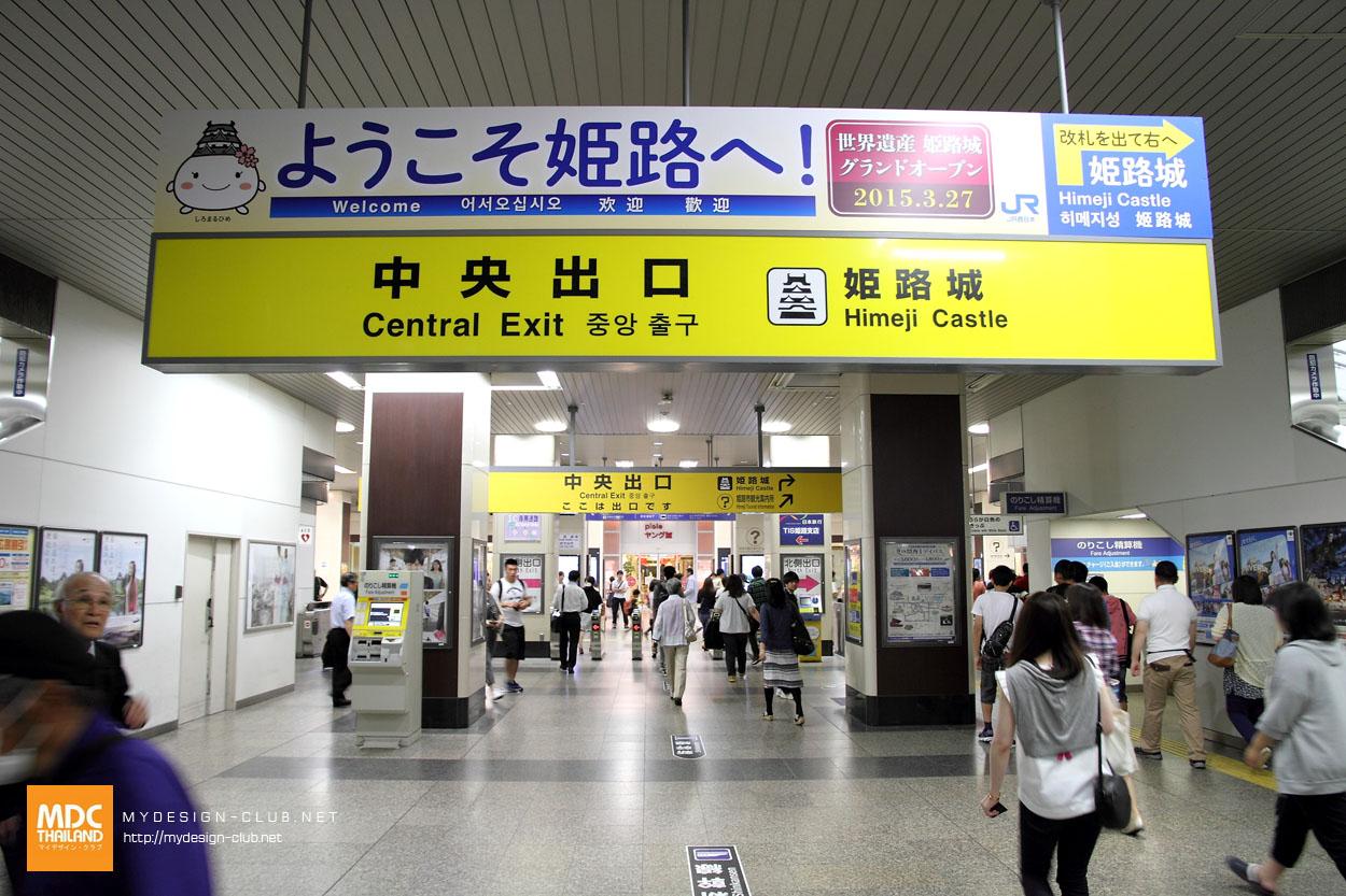 MDC-Japan2015-1049