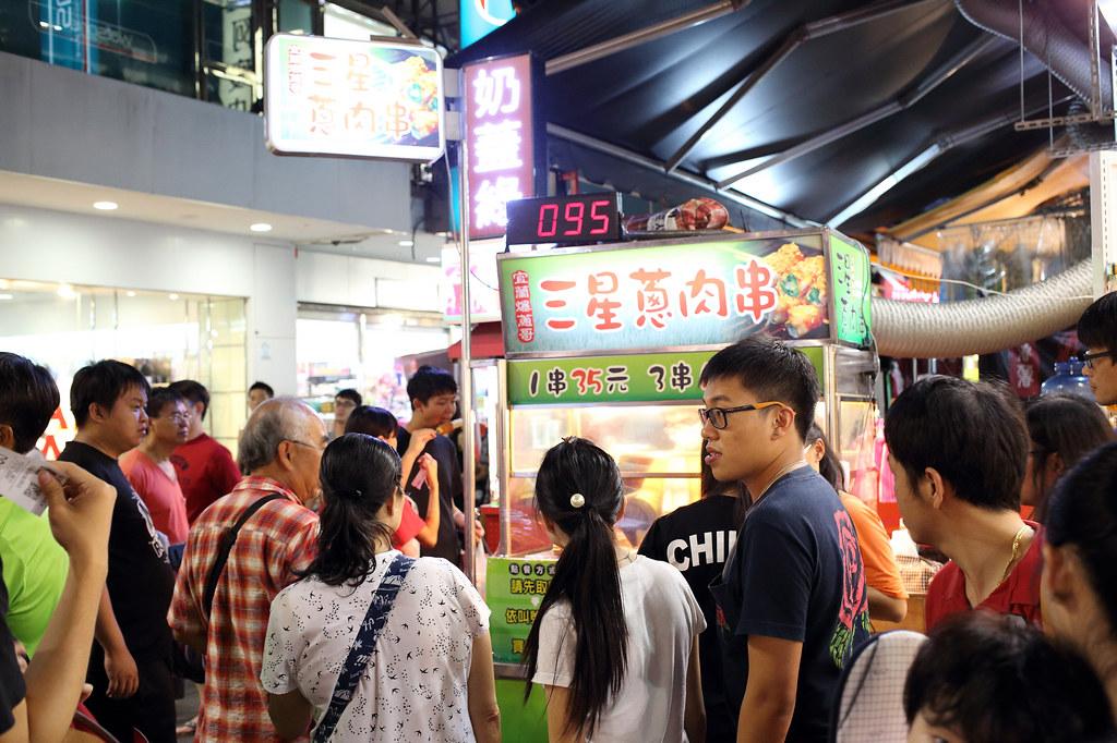 20150904-8羅東-爆蔥哥三星蔥肉串 (1)